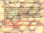 round 17 1840 1 minute