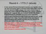 round 4 1773 1 minute