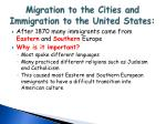 migration to the cities and immigration to the united states3