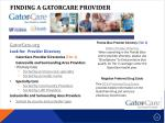 finding a gatorcare provider