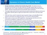 dynamics in china s health care market