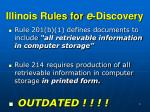 illinois rules for e discovery