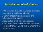 introduction of e evidence1