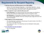 requirements for recipient reporting