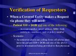 verification of requestors