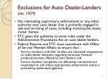 exclusions for auto dealer lenders sec 1029