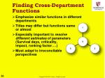 finding cross department functions