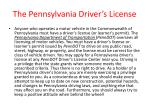 the pennsylvania driver s license3