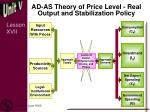 ad as theory of price level real output and stabilization policy