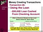 money creating transactions1