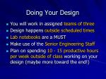doing your design