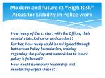 modern and future 12 high risk areas for liability in police work