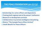 the poag foundation 501 c 3