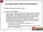 compensation recommendations