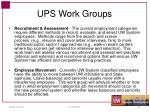 ups work groups2