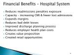 financial benefits hospital system