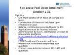 sick leave pool open enrollment october 1 31