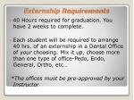 externship requirements