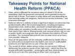 takeaway points for national health reform ppaca