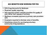 aca benefits now working for you1