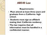 ab540 law