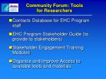 community forum tools for researchers