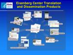 eisenberg center translation and dissemination products