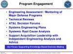 program engagement