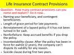 life insurance contract provisions