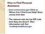 how to find personal assistance