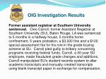 oig investigation results2