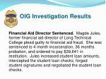 oig investigation results3