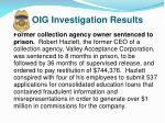 oig investigation results4