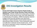 oig investigation results7