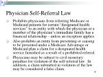 physician self referral law