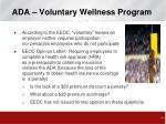 ada voluntary wellness program