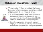 return on investment math