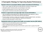 a synergistic strategy for improving system performance