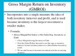 gross margin return on inventory gmroi