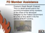 fd member assistance3