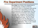 fire department positions