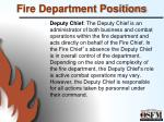 fire department positions1