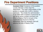 fire department positions2