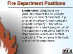 fire department positions5
