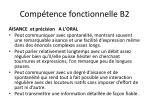 comp tence fonctionnelle b2