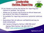 leadership hotline reporting