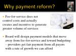why payment reform