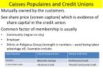 caisses populaires and credit unions