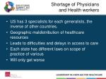 shortage of physicians and health workers