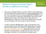medicare process summary step 2 decide on additional coverage